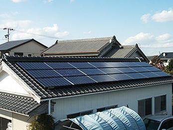 希望していた太陽光発電を無事に設置でき満足しています。