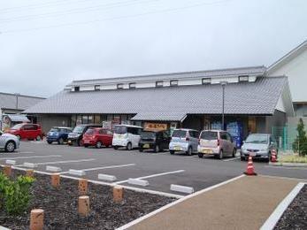 知多郡武豊町にある、まちの駅「味の蔵たけとよ」の事例です。